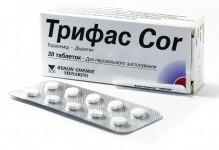 трифас таблетки инструкция по применению