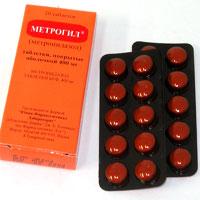 метрогил раствор для внутривенного введения