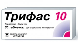 трифас 10 инструкция таблетки