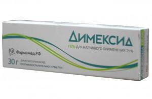 дмсо диметилсульфоксид