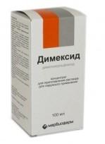 диметилсульфоксид