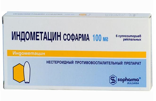 индометацин софарма свечи