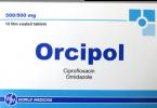 Орципол