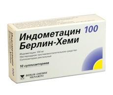 индометацин 100 берлин хеми свечи