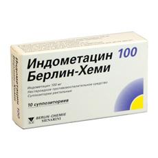 индометациновые свечи простатит