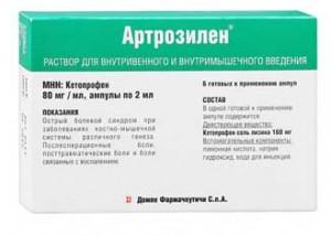 артрозилен уколы