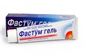 фастум гель действующее вещество