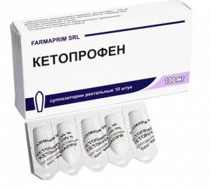 кетопрофен таблетки состав инструкция по применению - фото 6