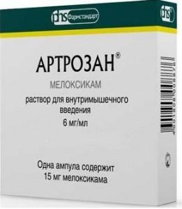 артрозан уколы артрозан таблетки