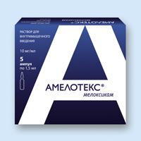 амелотекс для чего назначают