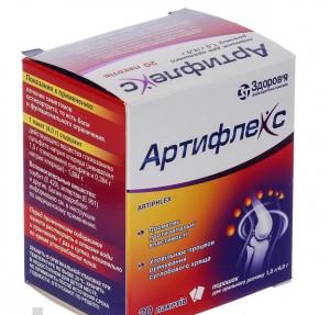 артрокер таблетки инструкция по применению цена отзывы - фото 9