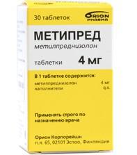 метипред инструкция цена украина - фото 8