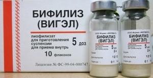 Бифилиз супп ректал и вагинал n10 купить в москве: цена и отзывы.