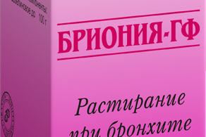 бриония гомеопатия применение