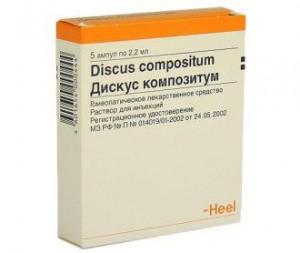 лекарство дискус композитум