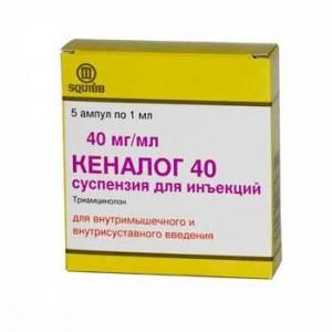 таблетки кенатол инструкция по применению - фото 11