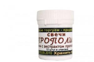 димексид диметилсульфоксид