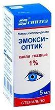 Эмокси-оптик