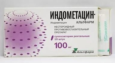 индометацин альтфарм свечи