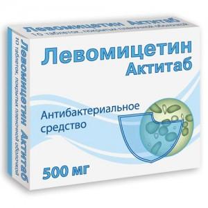 Цена от 98 до 167 руб.