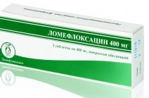 ломефлоксацина гидрохлорид
