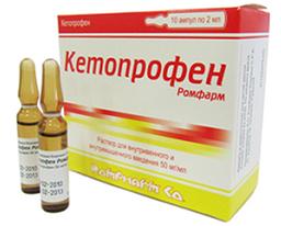 кетопрофен или диклофенак что лучше