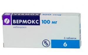 мебендазол синонимы - Вермокс