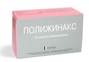 vaginalnie-svechi-pri-lechenii-trihomonadi