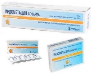 Индометациновая Мазь Инструкция По Применению Цена Отзывы Аналоги - фото 6