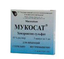 препарат хондрогард6 аналоги