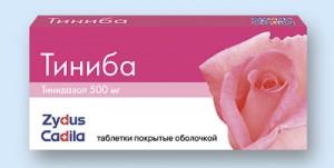 тинидазол можно