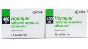 таблетки норбактин от чего