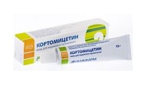 кортомицетин