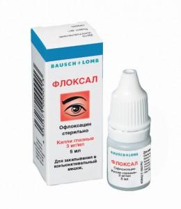 вигамокс глазные капли для детей инструкция - фото 7
