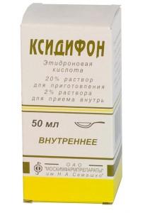 этидроновая кислота инструкция по применению цена