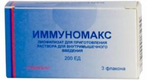 иммуномакс инструкция