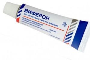 профилактика гриппа оксолиновой мазью