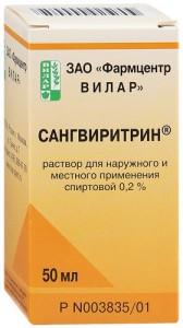 сангвиритрин раствор для полоскания горла