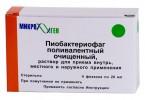 секстафаг пиобактериофаг поливалентный