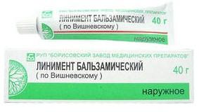 Бальзам Вишневского