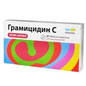 грамицидин с таблетки