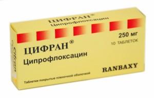 ципрофлоксацин или цифран что лучше