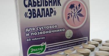 Сабельник Эвалар