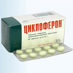хиберикс прививка инструкция