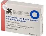 антитоксин стафилококковый инструкция - фото 3
