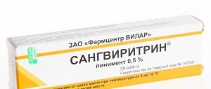 сангвиритрин при беременности