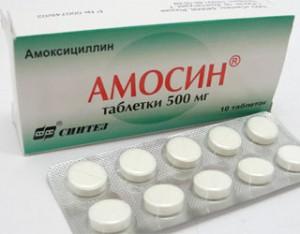Амосин при беременности