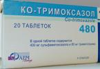 ко-тримоксазол