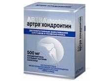 хондроитина сульфат натрия