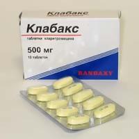 Клабакс 500 мг
